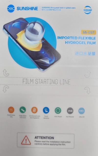 Pelicula hidrogel flexible importada SS-057
