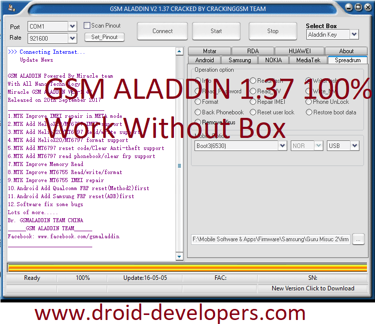 GSM ALADDIN Powered By Miracle team