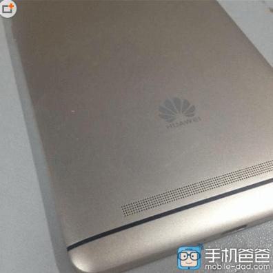 Alleged-images-of-the-bezel-less-Huawei-Mate-8 (1)
