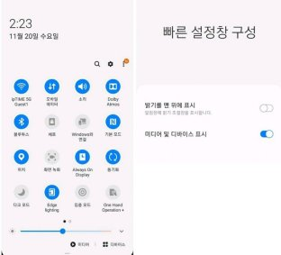 Samsung Galaxy Note 9 receives One UI 2 beta paired with Android 10 3