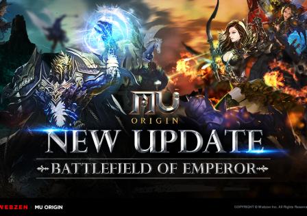 MU Origin_Battlefield of Emperor