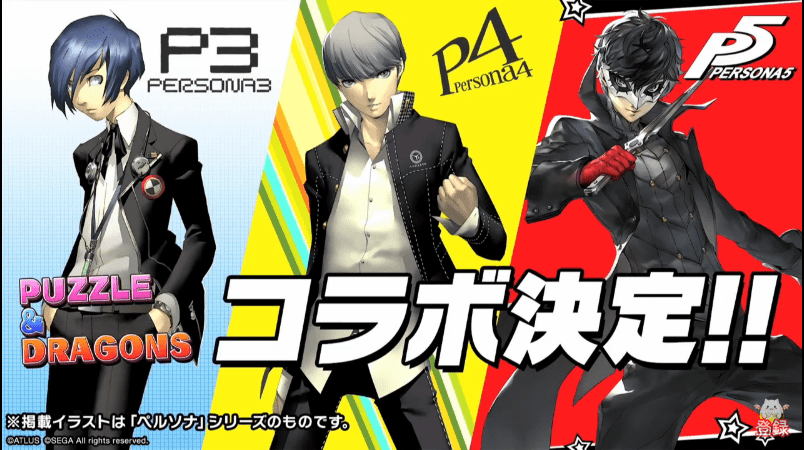 Persona Puzzle & Dragons Android