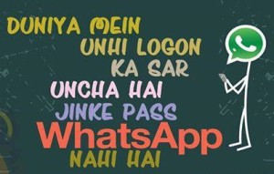 best-whatsapp-dp-collection-free-download-150