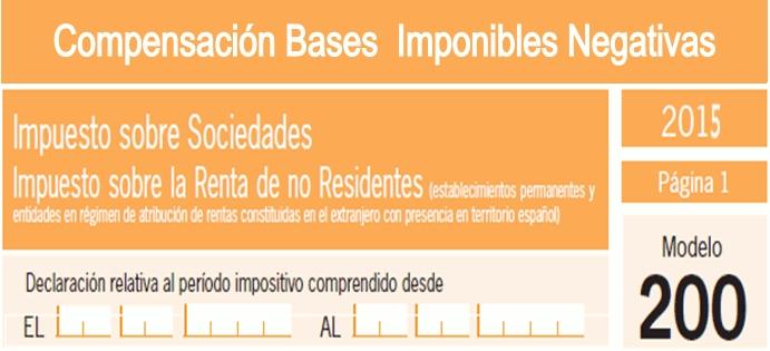 RECURSOS CONTRA DENEGACION DE BASES IMPONIBLES POR PRESENTACIÓN FUERA DE PLAZO