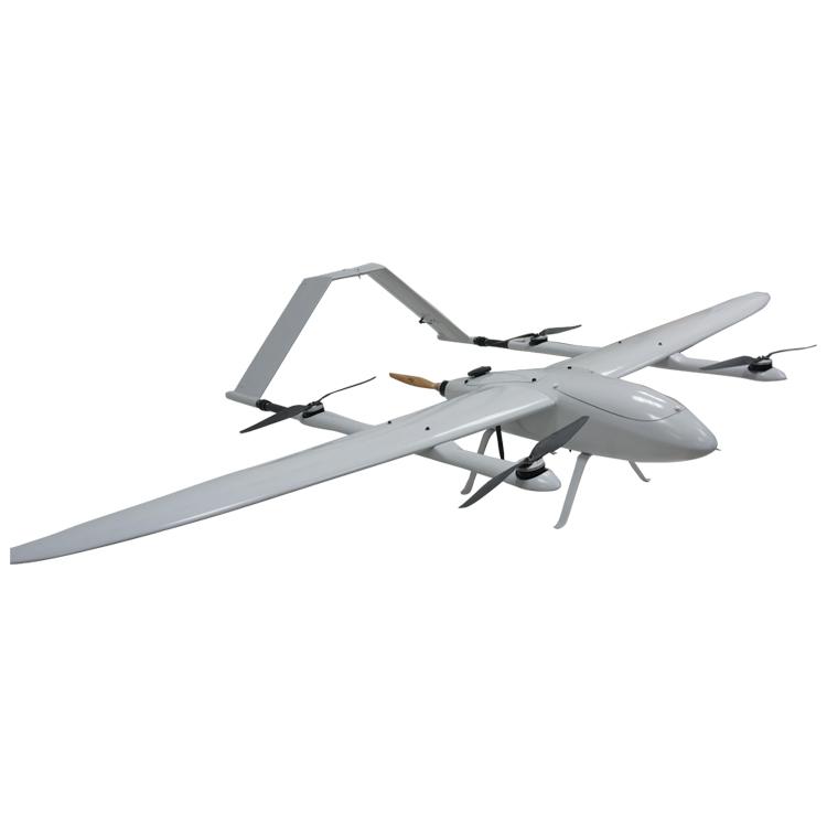 Baby shark VTOL 250 Fixed wing KIT air frame for UAV building