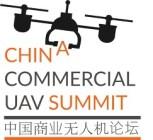 Commercial UAV Summit logo 2016 Shenzen