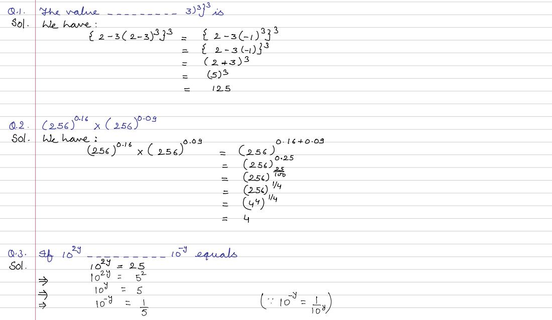 Exponents of Real Numbers : CCE - MCQs (R D Sharma) - DronStudy com