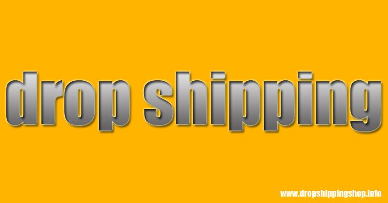 drop shipping, ¿cómo me puede ayudar a emprender?