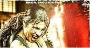 adhoore song from Mary Kom movie