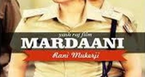mardani anthem song lyrics from movie mardani