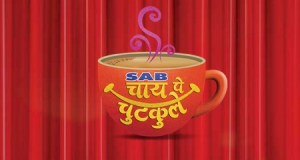 Chai Pe Chutkale | Upcoming Show on SAB TV | Audition Info | Registration Proescess | Cities for audition