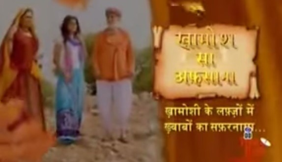 Khamosh Sa Afsana | New Serial | Doordarshan | DD National | Star Cast | Timings | Story | images | wallpapers | posters | Pics