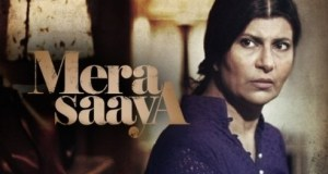 Mera Saaya | Upcoming Serial on Zindagi | Star Cast of Mera Saaya | Story of Mera Saaya | Pics | images | Wallpaper | timings
