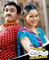 taarak mehta ka ooltah chashmah | SAB TV | Pics | Posters | Wallpapers | Images | Star Cast | Daya Gada | Jethalal Gada | Timings | Repeat Telecast Timings