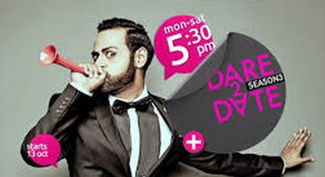 Dare to Date season 3 pics | Poster | images | Timings