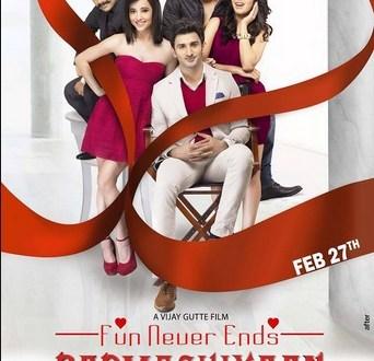 Badmashiyaan|Wiki|Star cast|Pix|Poster|Relese Date