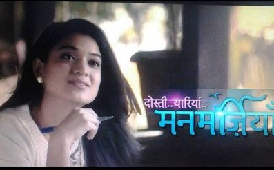Dosti Yariyan Manmarziyan Serial, Cast, Repeat Timing