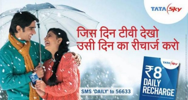Tata Sky Recharge Voucher   How it works   Tata Sky Daily Recharge