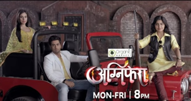 Agnifera Serial And TV | Agnifera And TV Serial | Agnifera Cast | Agnifera Timing | Agnifera Repeat Time | agnifera Repeat Telecast