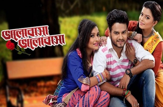 Bhalobasha Bhalobasha | Wiki | Colors Bangla | Cast | Images | Pics | Timings | repeat Telecast Timings