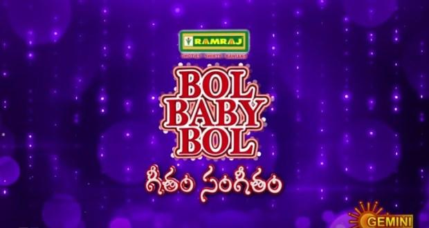 'Bol Baby Bol 7' Wiki, Host, Anchor, Judges, Timings Gemini TV   Droutinelife
