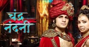 Chandra Nandini leap | Cast