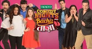 Comedy Nights Bachao Taaza | Chote Miya