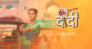 Sonia Balani   Detective Didi Wiki  Detective Didi Zee TV   Serial Wiki  cast   Story   Timings