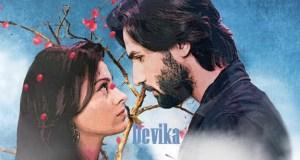 Devika Star Utsav Serial Wiki | Devika Star Utsav Serial Cast | Story | Timings | Pics | Images