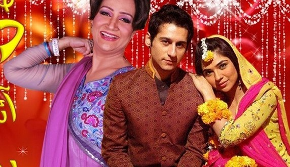 Dolly ki Ayegi Baraat Wiki | Cast | Story | Timing