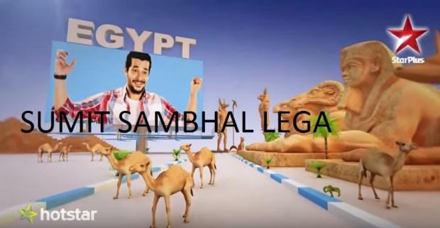 Everybody Loves Raymond | Sumit Sambhal Lega