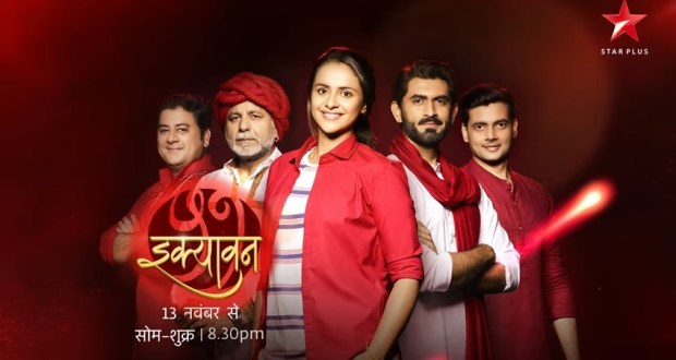 Ikyawann Star Plus Serial Wiki | Ikyawann Serial Wiki| Ikyawann Serial Cast | Ikyawann Serial Story| Ikyawann Serial Timings