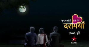 Kuch To Hai Tere Mere Darmiyaan | Star Plus | Cast | Timing | Replace which serial | start date