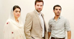 Mohabat Subah Ka Sitara Hai Cast   Zindagi TV   Wiki   Pak Drama   Timings   Repeat Telecast Timings