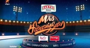 Mrs. Chinnathirai | Mrs சின்னத்திரை Contestants | Wiki| Star Cast | Timings | Promo Video | Mrs. Chinnathirai | Mrs சின்னத்திரை vijay tv serial