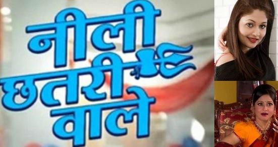 Neeli Chhatri Wale Maha Movie Zee Tv
