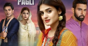 Pagli Pakistani Drama Serial Hum TV | Cast | Story | Synopsis | Timings | all Character real name