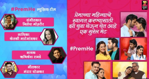 'Prem He' Zee Yuva Serial | 'Prem He' Zee Yuva Serial Cast | 'Prem He' Zee Yuva Serial Timings | 'Prem He' Zee Yuva Serial Story | 'Prem He' Zee Yuva Serial Title Song | 'Prem He' Zee Yuva Serial Title Song Lyrics