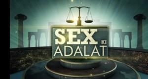 Sex Ki Adalat Web Series Wiki | Sex Ki Adalat Cast | Sex Ki Adalat Start Date | Sex Ki Adalat First Episode | Sex Ki Adalat Second Episode| Droutinelife