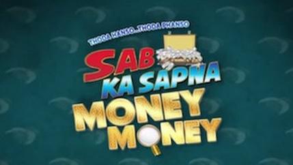 Thoda Hanso Thoda Phanso Sabka Sapna Money Money | Last Episode | going off air
