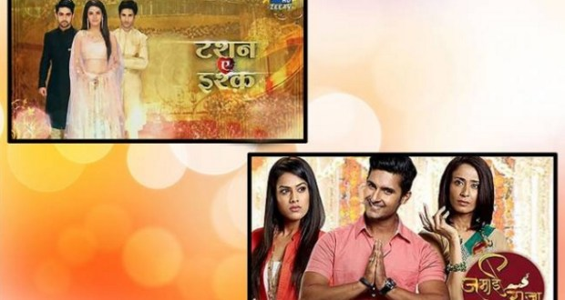 To Whom Twinkle will Marry YV or Kunj |Maha Episode Tashan e Ishq| Droutinelife