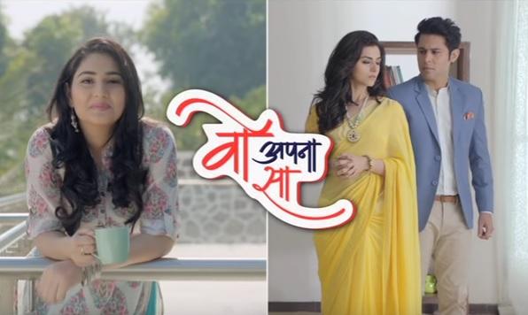 Woh Apna Sa Zee TV Serial| Cast | Promo | Story | Timings | Droutinelife