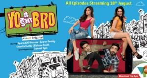 Ridhima Pandit | Yo KE Hua Bro Serial Cast |Timings | Story | Voot Web Series