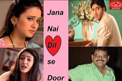 jana nai dil se door | jana nai dilse door | Star Plus | Images | Pics | Wallpapers | Timing | Cast | Story