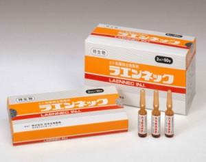 ヒトプラセンタ注射剤