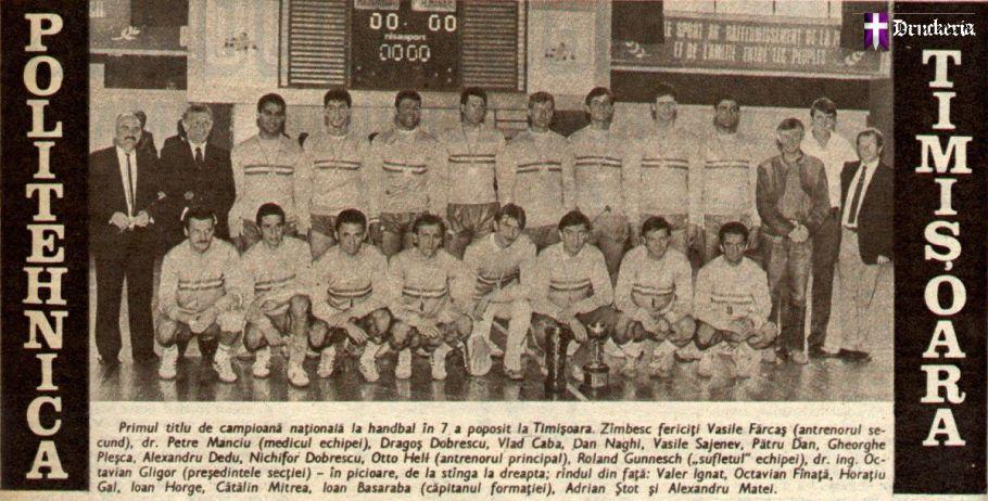 1991-poli_campioana