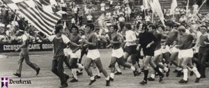 1973-promovare-0