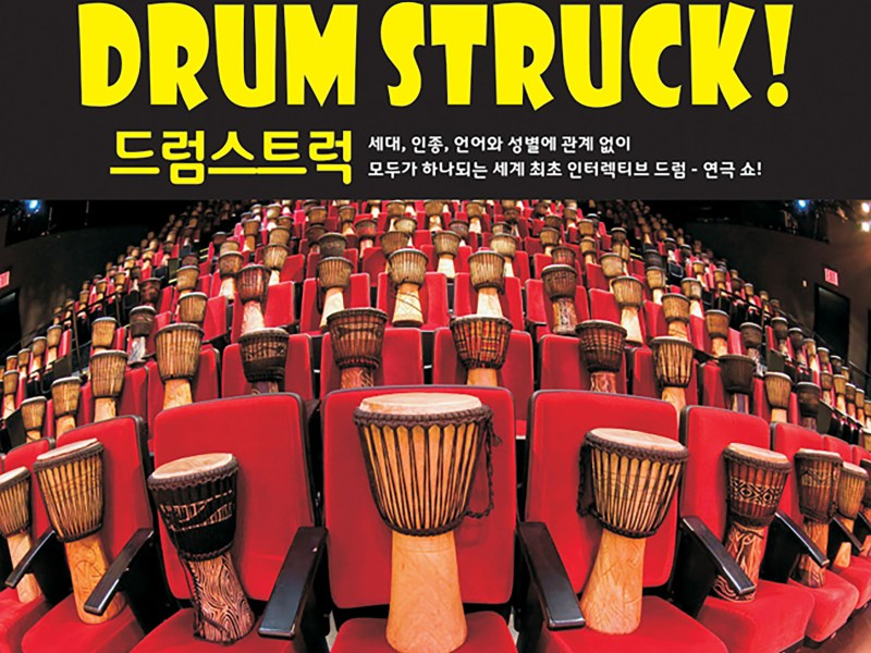 Drum Struck Poster new