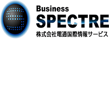 Business SPECTRE.png