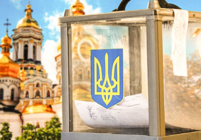 Церква активно бере участь у виборчому процесі/фото: spzh.news